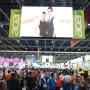 GITEX Shopper Spring returns with exclusive offers for 2017