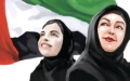 الصورة: UAE to celebrate Emirati Women's Day on Tuesday
