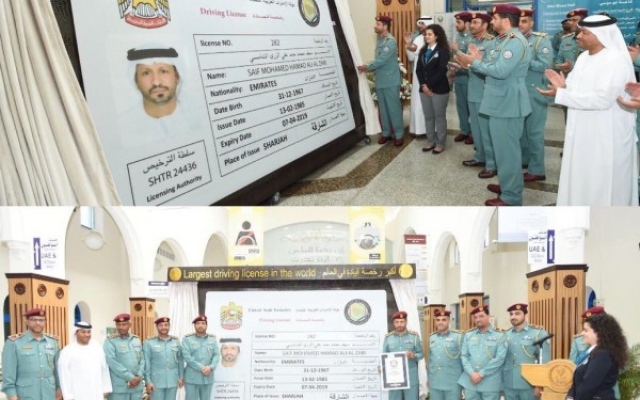 Sharjah Police enter Guinness Record with world's biggest driving licence