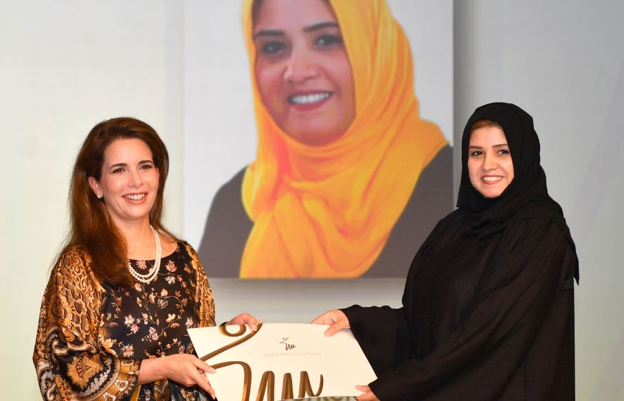 Princess Haya honours winners of Princess Haya Award for Special