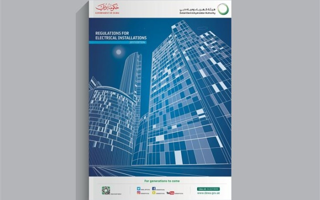 DEWA issues Regulations for Electrical Installations 2017 booklet