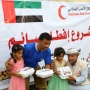 Emirates Red Crescent launches iftar project in Yemen