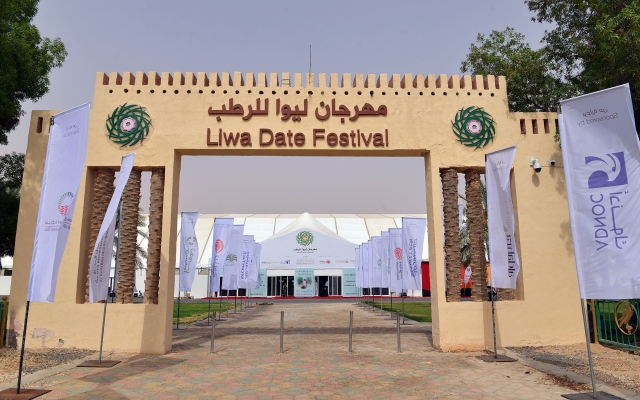 EAD raises awareness about sustainable groundwater use at Liwa Date Festival