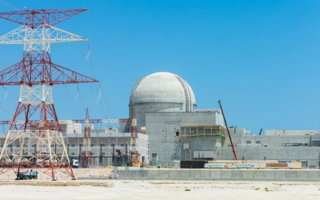 Barakah Nuclear Energy Plant successfully passes cold hydrostatic testing