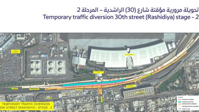 RTA opens Deira-bound traffic diversion at Rashidiya Interchange