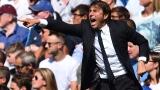 Photo: Inter Milan name Antonio Conte as coach