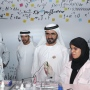 Sheikh Mohammed inaugurates Arabic eLearning project with Translation Challenge launch