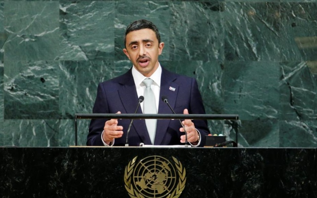 UAE calls for zero tolerance for all those who support terrorism financing