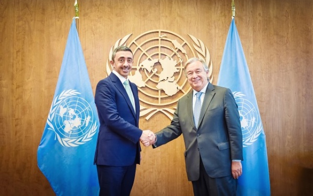 UAE to provide US$30 million financial support to United Nations