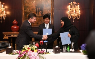Photo: Expo 2020 Dubai, UNIDO to work together and support delivery of Sustainable Development Goals