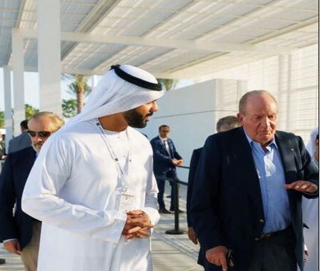 Louvre Abu Dhabi welcomes heads of states, senior officials