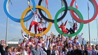 الصورة: Russia awaits decision on Winter Olympics ban for doping
