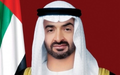 Photo: Mohamed bin Zayed appoints Director-General of Abu Dhabi Investment Office