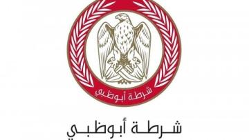 Photo: Abu Dhabi Police buildings receive AED808 million overhaul