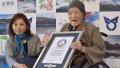 الصورة: Masazo Nonaka is crowned the world's oldest man