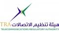 Photo: UAE blocks 1,688 websites for posting fraud, illegal, obscene content