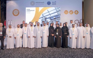 Photo: Expo 2020 Dubai gathers leading experts for first in series of events on health and safety
