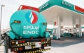 الصورة: ENOC plans to open five stations next year in Sharjah