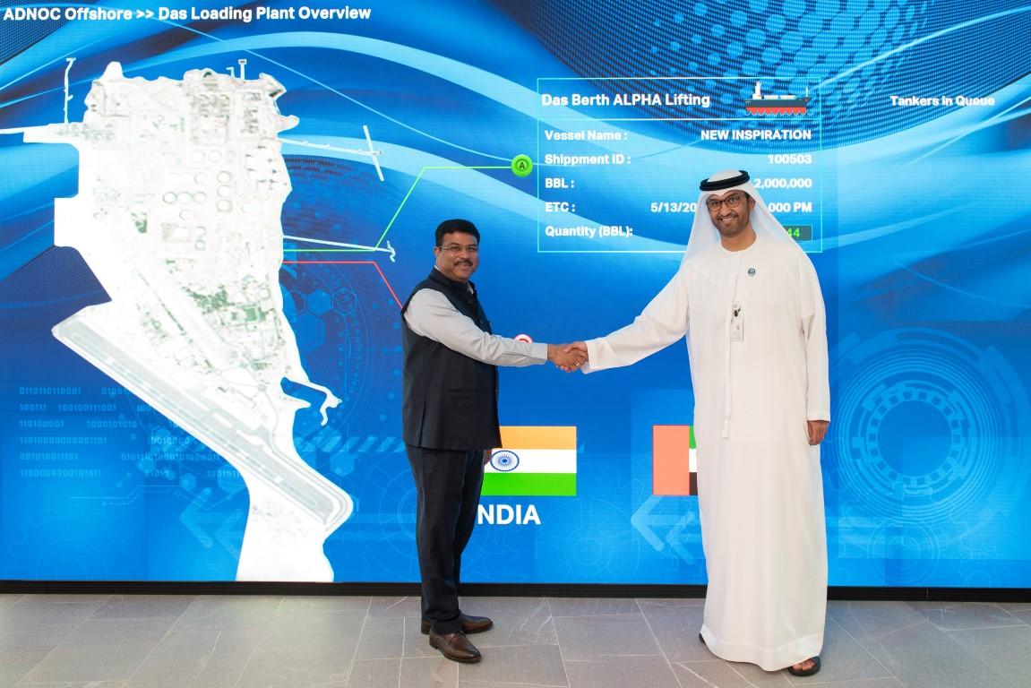 ADNOC loads first crude cargo for Mangalore Strategic Crude