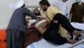 الصورة: Official says several bombs at Afghan cricket match kill 8