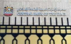 Photo: AED141.4 billion of UAE banks' investments in four GCC states