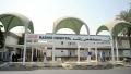 الصورة: Rashid Hospital becomes first in Dubai to implement sacral nerve stimulation technique