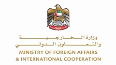Photo: MOFAIC warns Emiratis against travel to Lebanon