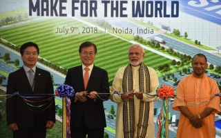 Photo: Samsung opens world's biggest smartphone factory in India