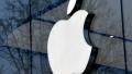 الصورة: Apple and Amazon lead the pack to $1 trillion market value