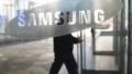 الصورة: Samsung to invest billions in new tech to drive fresh growth