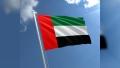 الصورة: UAE leads in tolerance, coexistence and giving around the world