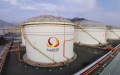 Photo: Fujairah oil product stocks fall from record-high amid refinery works
