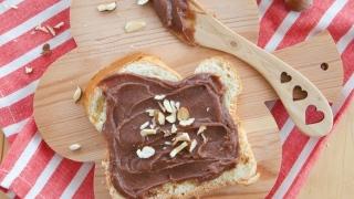 الصورة: Nutella want to pay people to taste their product