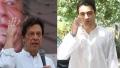 الصورة: Aamir Khan's nephew mistaken for Pak PM!