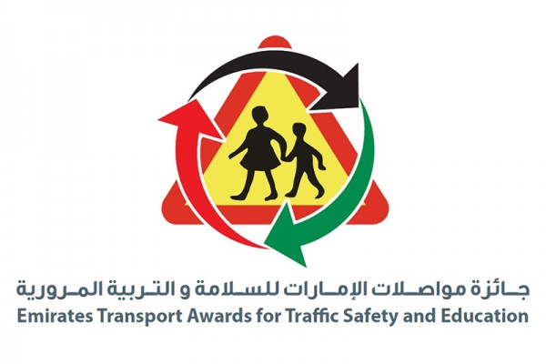 Emirates Transport evaluates 1,260 entries for Traffic Safety and Education Award