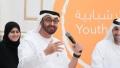 الصورة: Mohamed bin Zayed launches UAE Youth Global Initiative