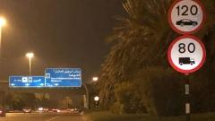 الصورة: ADM replaces 4,096 speed control panels in Abu Dhabi