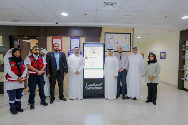 الصورة: Dubai Corporation for Ambulance Services launches 'Help Me' application