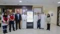 الصورة: Dubai Corporation for Ambulance Services launches 'Help Me' application