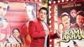 الصورة: Salman Khan shoots for Bigg Boss Season 12