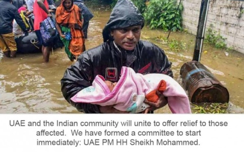 الصورة: UAE stands by our friends in Kerala: Ambassador to India