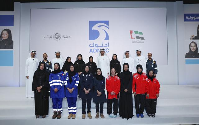 ADNOC emphasises women's fundamental role in delivering