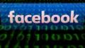الصورة: Facebook rolls out video service worldwide