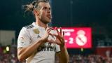 الصورة: Bale can fill Ronaldo boots at Real, says Wales boss Giggs