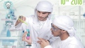 الصورة: Think Science competition expands to every emirate