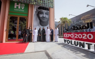 Photo: House of Volunteers launched to host special activities for 30,000 'faces of Expo 2020 Dubai'