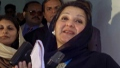 الصورة: Plane carrying body of Pakistani ex-PM's wife reaches Lahore