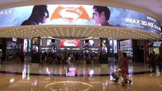 الصورة: Inaugural MENA Cinema Forum to be held in Dubai