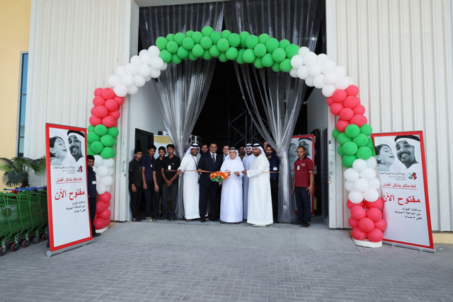 الصورة: Khalifa Foundation launches first food outlet market in Dubai