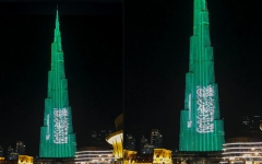 الصورة: Emaar celebrates Saudi National Day with never-seen-before offers